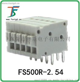 FS500V/FS500R-2.5 小间距的自锁式接线端子DG211,KF211,DA500