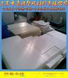 PA1010尼龙板厂家、PA1010板零售、PA1010板零切规格