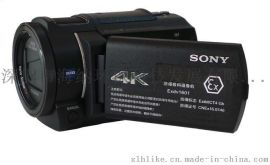 索尼Exdv1601手持式防爆摄像机