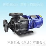MPX-441 GFRPP材质 无轴封磁力驱动泵浦 磁力泵特点 深圳  磁力泵