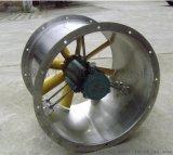 FBT35-11/304不鏽鋼防爆軸流風機