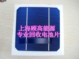 回收电池片 安徽太阳能电池板回收