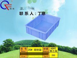 广东塑料胶箱