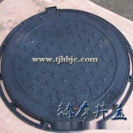 天津下水井盖厂家办事处|天津下水井盖厂家销售热线