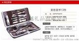 徐州豐縣廣告指甲套裝價格 廣告指甲套裝求購 指甲套裝生產廠家
