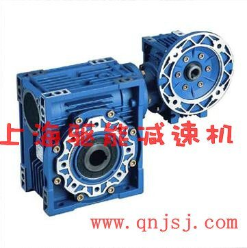 RV75蜗轮蜗杆减速器 RV75减速器