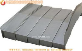 天津供应伸缩式耐腐蚀数控机床导轨钢板防护罩2017新品