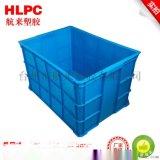 700塑料周转箱 带盖物流周转箱·