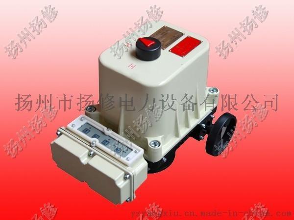 揚修SDQ13-18部分迴轉直連式電動執行器