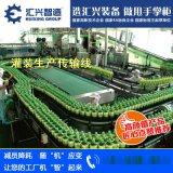 廠家供應鏈板輸送機 飲料生產輸送線 生產輸送流水線