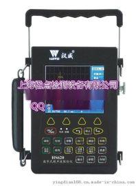 HS620数字式超声波检测仪