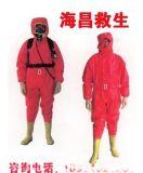RFH-01轻型消防防化服|消防员防护服|化学防护服