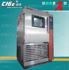 二手进口高低温试验箱