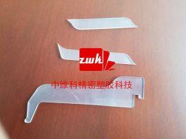 进口亚克力配件精密加工 有机玻璃板精雕 打孔 异形切割