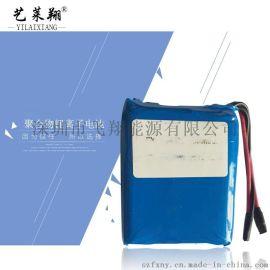 聚合物锂电池 数码微投聚合物锂电池