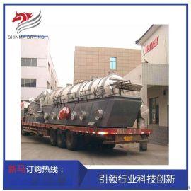 产量5500kg/h 硫酸铵 振动流化床生产线 流化床干燥设备