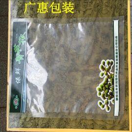 惠州食品真空包装袋 广惠印刷透明真空袋批发