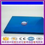 唐山磨砂塑料板 透明单面磨砂PC耐力板高品质