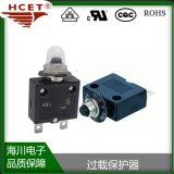 南京海川電子 水泵過流保護器 HC10/88系列 安全微型 冰箱過載保護器