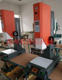 供应苏州甪直2600超声波焊接机