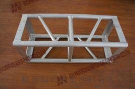 杭州佰鸣铝合金桁架舞台架truss架龙门架灯光架子方圆管桁架厂家直销