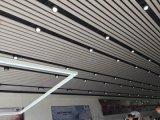 吉利4s店展厅白色铝方通吊顶