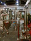 铅阳极泥闪蒸干燥设备之XSG闪蒸干燥机