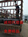 江西省蔬菜灌溉滴灌管廠家-滴灌管材價格-滴灌帶