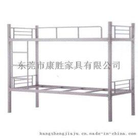 学生宿舍用上下双层铁床批发KS莞城上下双层铁床