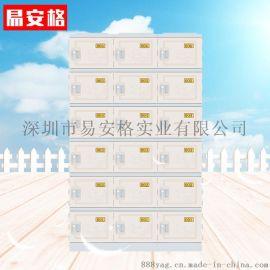 浙江ABS塑料更衣柜ABS储物柜ABS澡堂柜厂家
