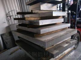西南超薄7075铝板 2A12铝板价格 6061铝板