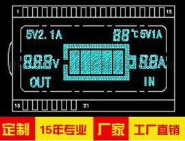 LCD定制  供应移动电源充电器LCD液晶屏