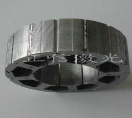 电机定子用什么设备焊接比较合适?