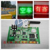 保定市0312GPRS无线控制系统|车载控制卡厂家