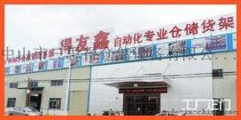 珠海自动化立体仓库货架 穿梭车货架 WMS仓库管理系统