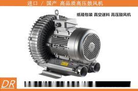 HB-129瑞昶Crelec台湾瑞昶220V三相高压鼓风机0.18KW