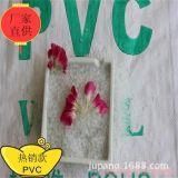 专用pvc注塑玩具料pvc注塑玩具料厂家pvc注塑玩具料