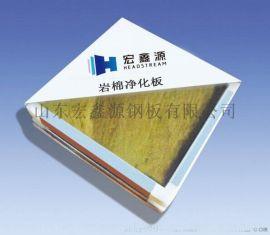 彩钢岩棉夹芯板供应详情,山东彩钢岩棉夹芯板厂家批发价格/价格表