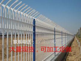 武汉锌钢护栏厂现货直销锌钢栏杆 锌钢围栏 锌钢草坪护栏 锌钢阳台栏杆 锌钢道路护栏