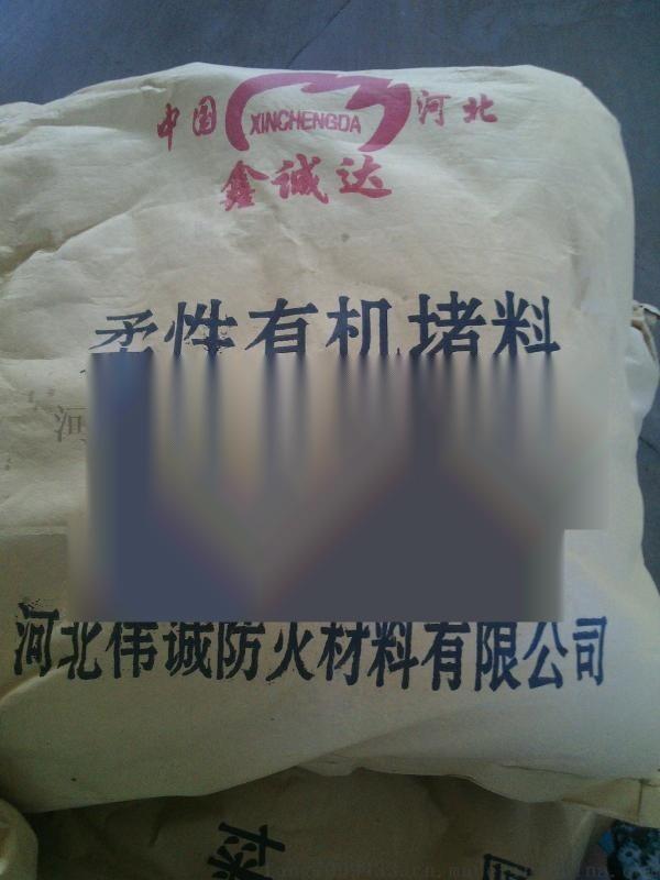 浙江防火泥批发价格 1.8/公斤