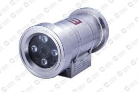 宏博亚泰HB-700防爆红外摄像机304不锈钢材质