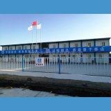 北京金華恆源HY-17集裝箱板房,模組化集裝箱房屋