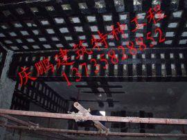 支撑梁切割拆除破碎、混凝土切割、建筑改造加固   正规**
