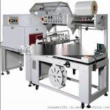 厂家供应POF热收缩包装机面条挂面二合一热收缩包装机价格优惠