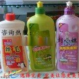 洗衣液瓶子标签原材料|洗衣液瓶子标签定制厂家|洗衣液瓶子标签纸