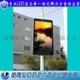 深圳泰美P5全綵戶外智慧高清LED燈杆屏可定做單面雙面燈杆led顯示屏