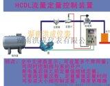 江西化工全自動定量代替人工加藥裝置