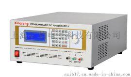 高壓直流電源1500V