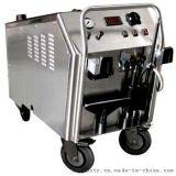 金屬表面處理蒸汽清洗機