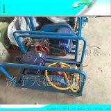 BH-40/2.5矿用阻化泵  煤矿用电动阻化液防火泵